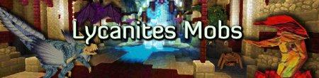 Мод Lycanite's Mobs — новые мобы в Minecraft 1.7.10-1.12.2