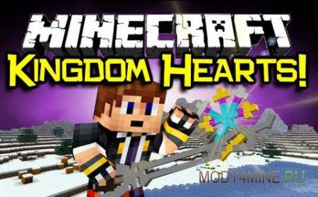 Мод Kingdom Keys для Minecraft 1.7.10/1.8/1.8.9/1.9/1.10.2/1.11.2/1.12.2