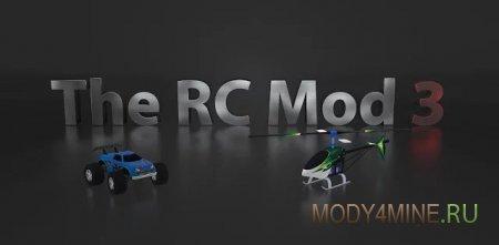 RC Mod — мод на радиоуправляемые игрушки в Minecraft 1.7.10/1.10.2/1.12.2