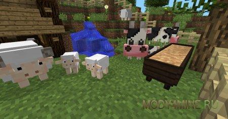 Разведение домашнего скота