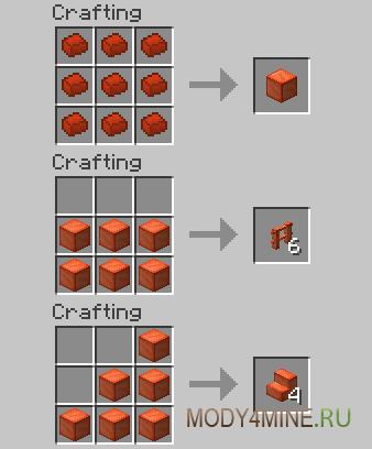 Карамельные блоки