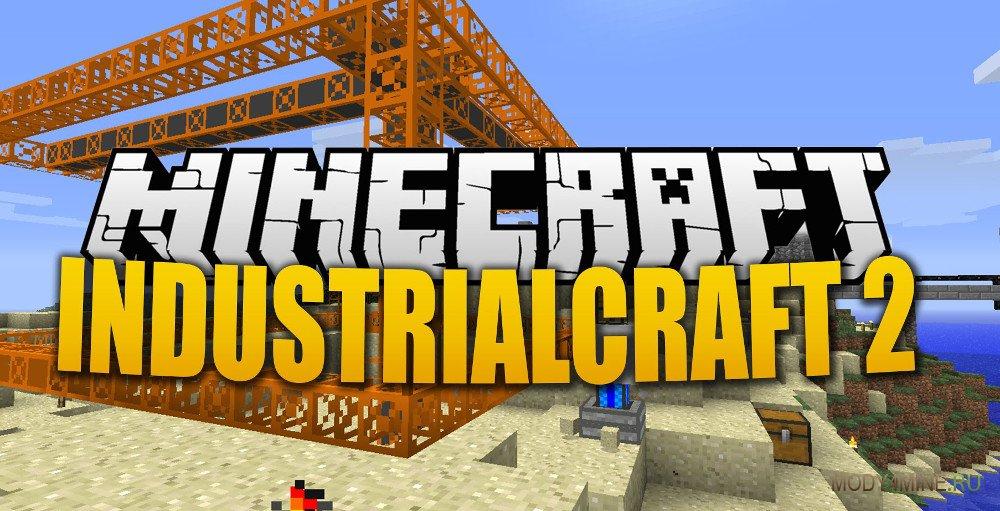 Скачать industrial craft 2 для minecraft всех версий бесплатно.
