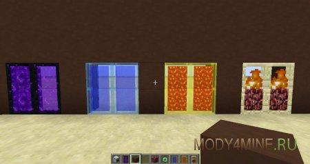Двери со спецэффектами