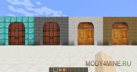 Большие и средневековые двери