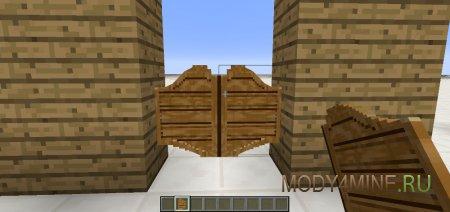 Двери салуна
