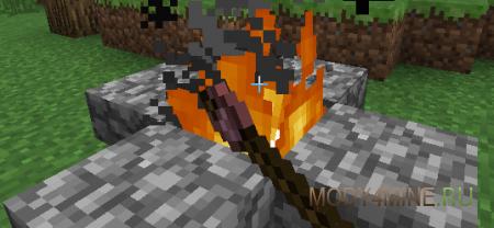 Зефир на огне