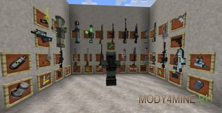 Мод на оружие Techguns для Minecraft 1.7.10