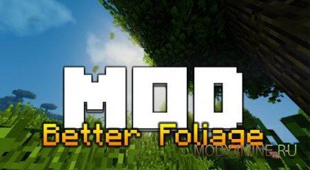 Мод на листву Better Foliage 1.7.10-1.12.2