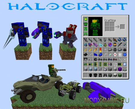 Мод Halocraft для Minecraft 1.7.10