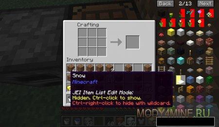 Мод JEI — вещи и рецепты крафта в Minecraft 1.16.3/1.16.2/1.15.2/1.14.4/1.12.2/1.11.2/1.10.2/1.8.9