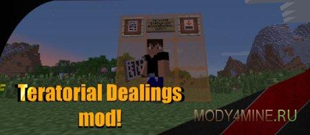 Мод на фракции Territorial Dealings для Minecraft 1.7.10/1.9.4/1.10.2