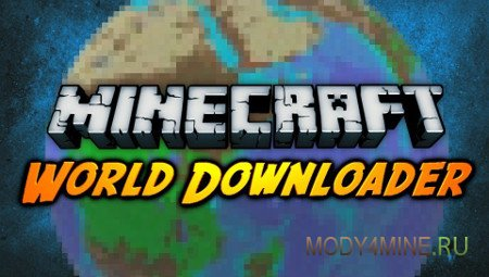 Мод World Downloader для Minecraft 1.7.10/1.8/1.9/1.10.2/1.11