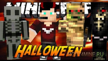Pipsqueak's Halloween — мод на Хэллоуин для Minecraft 1.7.10