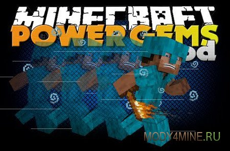 Power Gems — броня и оружие в Minecraft 1.11/1.10.2/1.9.4/1.8/1.7.10