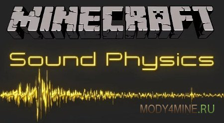 Мод на реалистичные звуки Sound Physics 1.11/1.10.2