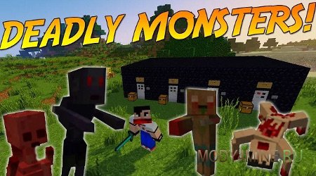 Мод на монстров Deadly Monsters для Minecraft 1.9.4/1.10.2/1.11