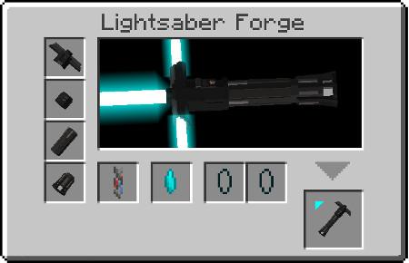 Компоненты светового меча