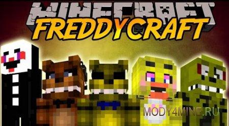 Мод на аниматроников FreddyCraft для Minecraft 1.7.10