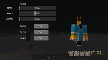 More Player Models mod 1.10.2/1.11.2/1.12.2