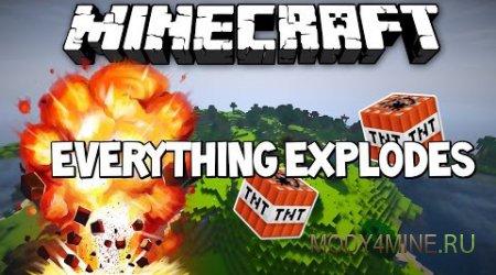 Everything Explodes — все взрывается в Minecraft 1.11/1.10.2