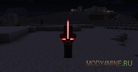 Advanced Lightsabers — мод на световые мечи для Minecraft 1.7.10