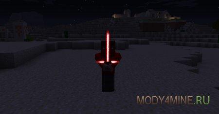 Advanced Lightsabers — мод на световые мечи для Minecraft 1.7.10