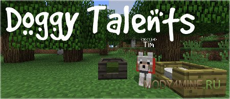 Мод на дрессировку собак Doggy Talents 1.6.4/1.7.2/1.7.10/1.8/1.8.9