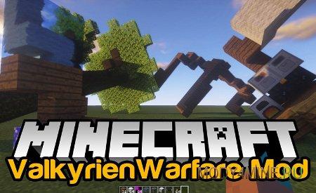 Мод Valkyrien Warfare — воздушные корабли в Minecraft 1.10.2/1.11.2/1.12.2