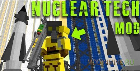 Hbm's Nuclear Tech — мод на ядерную бомбу в Майнкрафт 1.7.10/1.8.9