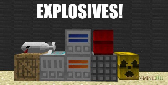 Скачать мод на Ядерное Оружие для Minecraft