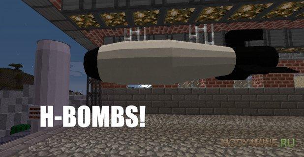 скачать мод на майнкрафт 1 8 на ядерные бомбы