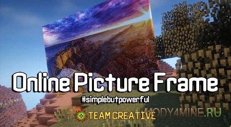OnlinePictureFrame — картинки в Minecraft 1.7.10/1.10.2/1.11.2/1.12.2