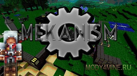 Мод Mekanism для Minecraft 1.12.2/1.11.2/1.10.2/1.7.10