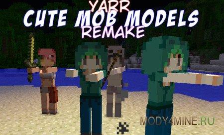 Yarr Cute Mob — девушки-мобы в Minecraft 1.7.10/1.8.*/1.9.*/1.10.2/1.11