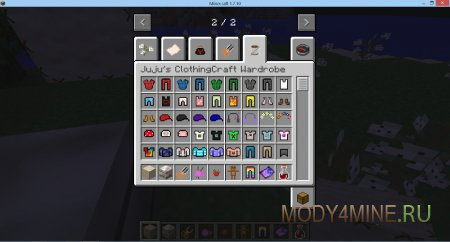 Мод на одежду Jujus ClothingCraft для Minecraft 1.7.10