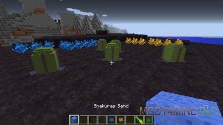 Блоки из Старкрафта