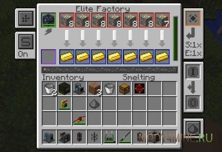 Элитная фабрика