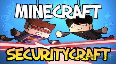 SecurityCraft — камеры видеонаблюдения в Minecraft 1.7.10-1.12.2/1.14.4/1.15.1