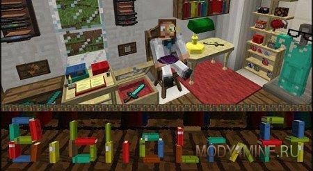 BiblioCraft — мод на мебель в Minecraft 1.9.4/1.10.2/1.11.2/1.12.2