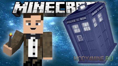 Tardis Mod — Тардис из Доктора Кто в Minecraft 1.7.10