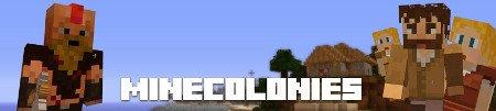 Minecolonies — мод на колонии для Minecraft 1.8.9/1.10.2/1.11.2/1.12.x