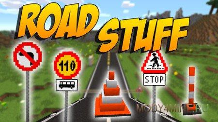 Road Stuff — мод на дороги и дорожные знаки для Minecraft 1.7.10