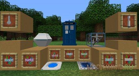 Полицейская будка и блоки