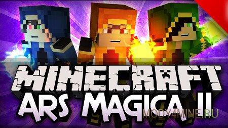 Ars Magica 2 — мод на магию в Minecraft 1.10.2/1.7.10/1.7.2/1.6.4