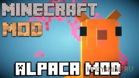 Alpaca Evolution — мод на альпаку в Minecraft 1.7.10