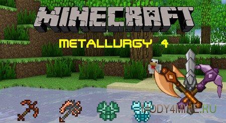 Metallurgy 4 — мод на металлы для Minecraft 1.7.10/1.7.2/1.6.4