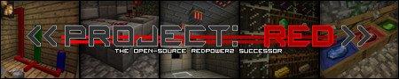 Project Red — мод на провода из Редстоуна в Майнкрафт 1.7.10/1.10.2