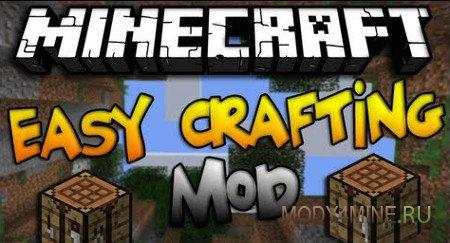 Easy Crafting — мод на легкий крафт для Minecraft 1.7.10