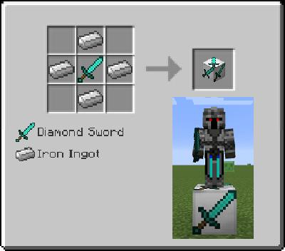 Рыцарь 2-го уровня