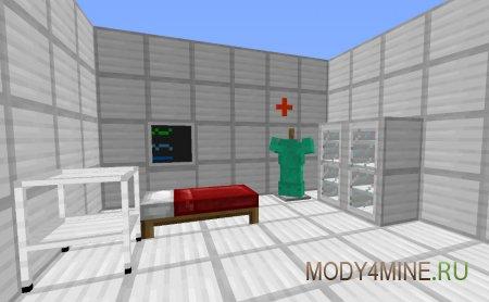 Кабинет в больнице